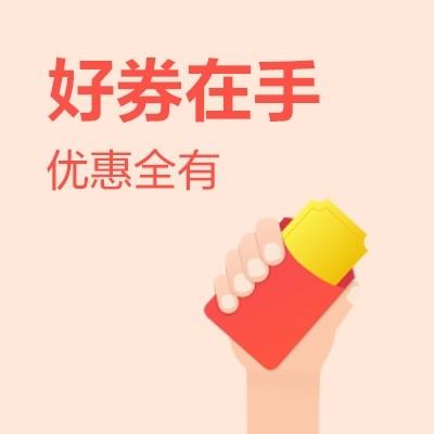 今日好券|6.30上新:京喜满9-2元全品券,美团满29-3元话费券!