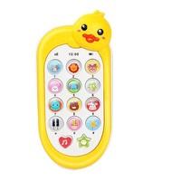 JuLeBaby 聚乐宝贝 儿童音乐手机 送电池+螺丝刀