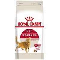 ROYAL CANIN 皇家 FIT32 理想体态成猫粮 0.4kg