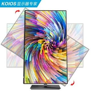 KOIOS 科欧斯 27英寸显示器 IPS(LGD面板) 60HZ