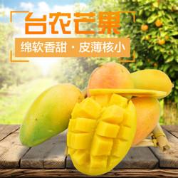 芒果台招聘_水果芒果_广西小台农芒果生鲜水果5斤(补货)-什么值得买