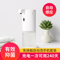 自动洗手机永远买不够!原系VS 360自动泡沫洗手机谁更强?