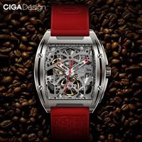 CIGA Design 玺佳 Z031-SISI-15BK RICH 男士机械手表