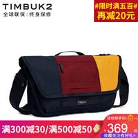 Timbuk2美国天霸 弹弓信使差包单肩包笔记本电脑包经典男女 黄色/红色