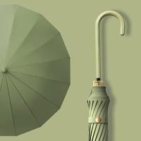 仕凯丹 简约长柄雨伞 纯色系
