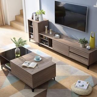 林氏木业 DV2M DV1L 电视柜茶几组合套装