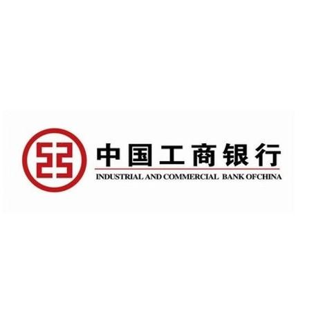 移动专享:工商银行 爱购月月刷第四期