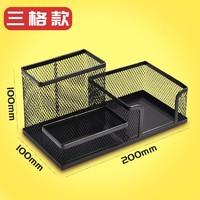 正彩 大容量多功能笔筒 黑色 三格款 送透明磨砂笔筒