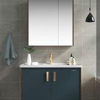 双11预售:JOMOO 九牧 A2402 现代简约浴室柜