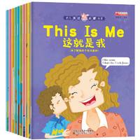 英语分级阅读10册 小学生一年级英文绘本0-3-6岁