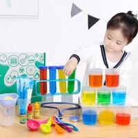 萌小鹰 儿童科学实验玩具套装 30个简装