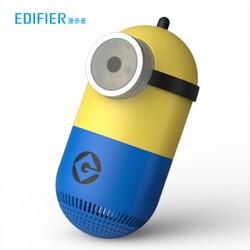 漫步者 M10小黄人定制版 无线便携蓝牙音箱