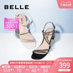 百丽一字带凉鞋女2020夏新商场同款漆皮粗跟仙女风凉鞋3L835BL0