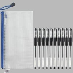 环美 笔袋+10支中性笔