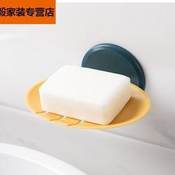 迈诗蒙  壁挂式免打孔沥水肥皂盒