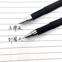 君孚 子弹头/针管头黑色中性笔