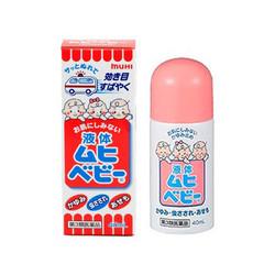 muhi 无比滴 儿童防蚊止痒液 驱蚊水 防蚊液 日本无比滴