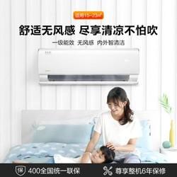 美的(Midea)1.5匹  新一级能效 无风感 智能变频冷暖 壁挂式挂机 空调挂机KFR-35GW/N8MWA1