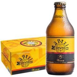 麦士汀(Mabtzin)小麦白啤酒 330ml*18瓶 整箱装瓶装 德国进口 *2件