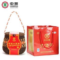 合箩茶_【省65.4元】咨询客服有优惠中茶黑茶六堡茶8218箩装窖藏珍品