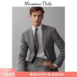 春夏折扣 Massimo Dutti男装 半身内衬设计120支纱高纱织羊毛格纹修身西装 02050347802