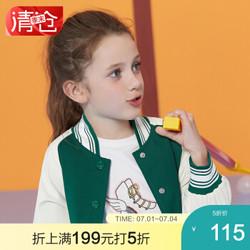 安奈儿童装女童秋季新款撞色棒球夹克外套 深林绿 140cm