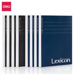 deli 得力 Lexicon系列 高档办公软抄本 8本 B5 80张 *3件