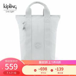 kipling男女大容量电脑背包2020年新款时尚书包旅行双肩包|DANY 石灰色