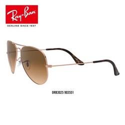 RayBan雷朋夏款太阳镜时尚经典飞行员形渐变0RB3025可定制 903551青铜色镜框透明渐变棕色镜片 尺寸62