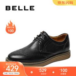 BELLE/百丽工装鞋秋新商场同款油蜡牛皮革男皮鞋B3HB2CM9休闲鞋车缝线软面 蓝色 41