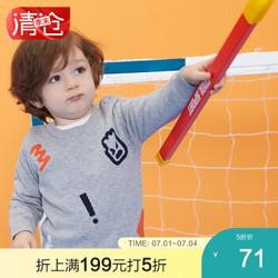 安奈儿童装男童小童圆领套头毛衣冬装新款宝宝套头毛衫 雅致花灰 120cm *2件