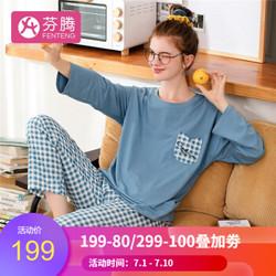 芬腾 睡衣女2020年春夏新品棉质格子长袖套头家口袋居服套装女 兰色 XL