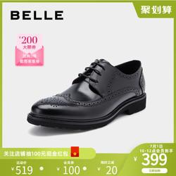 百丽男鞋秋雕花布洛克风牛皮革商务正装男皮鞋13960CM9