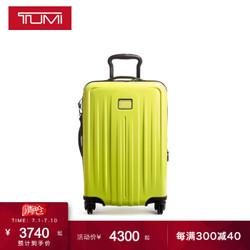 TUMI/途明V4系列 个性时尚多彩可扩展旅行拉杆箱行李箱 亮黄绿色022804060BL4E