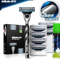 Gillette 吉列 锋速3经典套装(1刀架+7刀头+50g须泡)