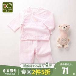 拉比 婴儿衣服夏季薄款 *2件