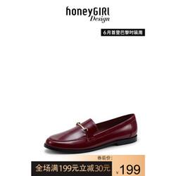 honeyGIRL2020春季新款小皮鞋英伦乐福鞋一脚蹬方头平底单鞋 黑色[HG19SP36-XT124BK] 34