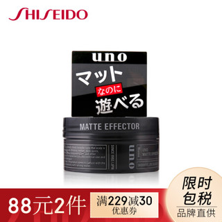 日本进口 资生堂Shiseido UNO吾诺 哑光发蜡80g 立体定型 *2件