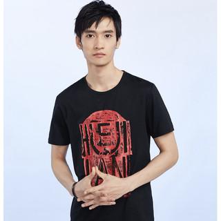 HLA 海澜之家 HNTCJ2E041A 男款圆领短袖T恤