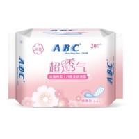 ABC 卫生护垫 163mm*20片