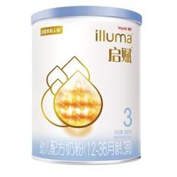Wyeth 惠氏 启赋系列 幼儿配方奶粉 3段 400g