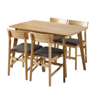 KUKa 顾家家居 PT1571  实木餐桌椅组合 (1.2米 一桌四椅)
