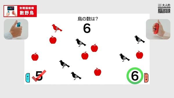 重返游戏:NS《大人的脑部锻炼》中文版今日发售 测测你的脑年龄