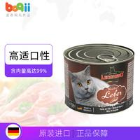 原装进口Leonardo小李子肝脏家禽鸭肉无谷猫主食罐头