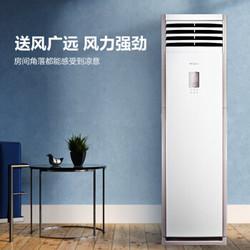 Midea 美的 KFR-72LW/DN8Y-PA400(D3) 立柜空调