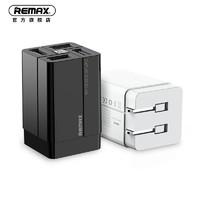 REMAX 睿量 RP-U43 4口USB 充电器