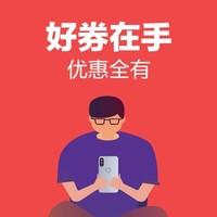 京东金融小金库36元省钱包,可领18-2、1088-6等支付还款券