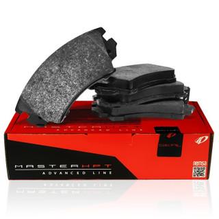耐磨士(Remsa)石墨前刹车片适用于15年新思铂睿 讴歌TLX 汽车专用刹车皮