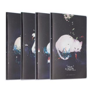 M&G 晨光 HAPY0268 学生笔记本 4本装 B5/96页  *2件 +凑单品