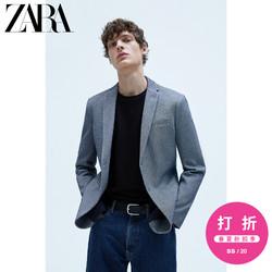 ZARA 01608301400 男装基本款纹理西装外套